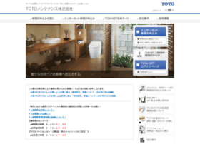 tom-net.jp