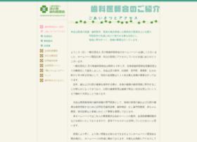 tomashi.org