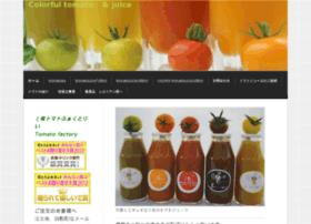 tomatofactory.jp