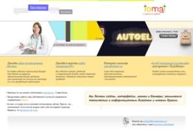 tomatstudio.ru