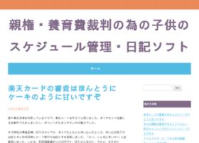 tomaweb.com