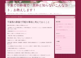 tomecity.com