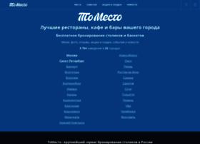 tomesto.ru
