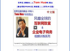 tomhua.org