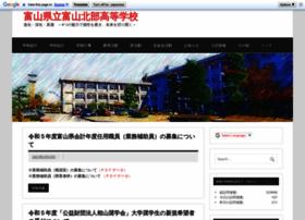 tomihoku-h.tym.ed.jp