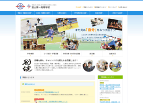 tomiichi.ed.jp