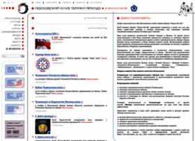 tomiki-aikido.ru