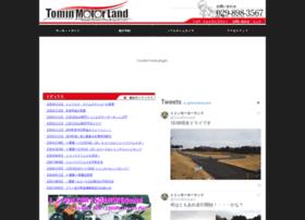 tomin-motorland.com