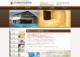 tomita-yg-shika.com