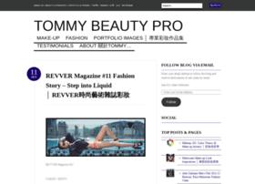 tommybeautypro.wordpress.com