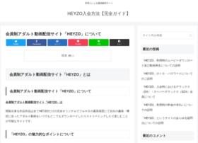 tomoe-kawagoe.net