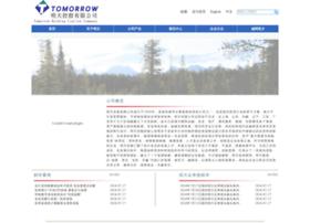 tomogroup.com