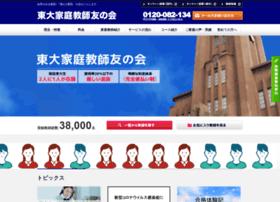 tomonokai.net