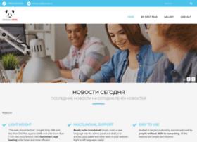 tomot.ru