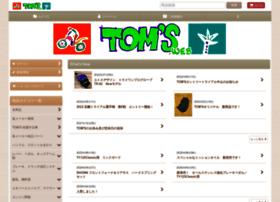 toms-moto.com