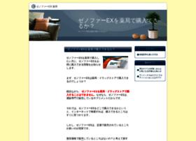 tomscenter.com