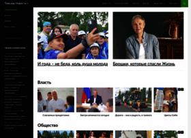 tomsk-novosti.ru