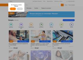 tomsk.biglion.ru