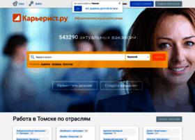 tomsk.careerist.ru