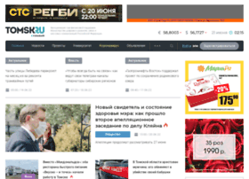 tomsk.ru