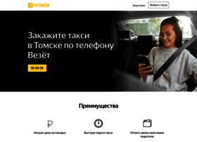 tomsk.rutaxi.ru