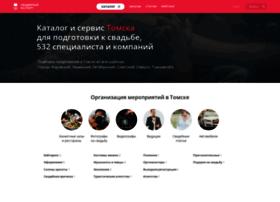 tomsk.unassvadba.ru