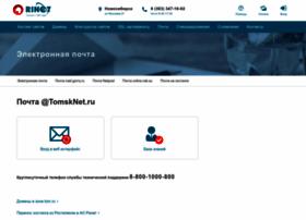 tomsknet.ru