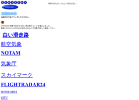 tomyokota.com