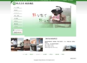 tonami-tkm.co.jp