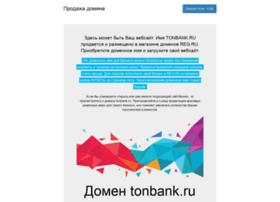 tonbank.ru