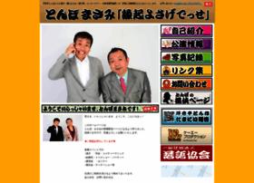 tonbomasami.com