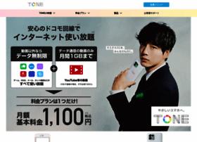 tone.ne.jp