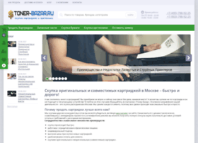 toner-bazar.ru