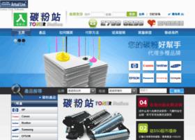 tonerstation.com.hk