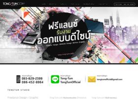 tong-tum.com