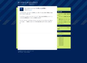 tong-xin.com