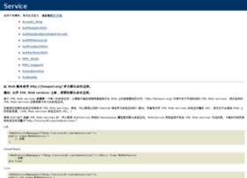 tong.ufida.com.cn