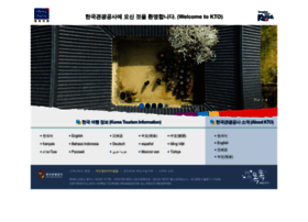 tong.visitkorea.or.kr