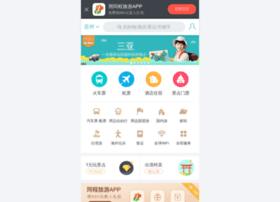 tongcheng.com