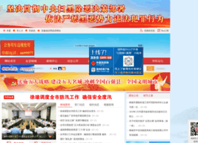 tongcheng.gov.cn