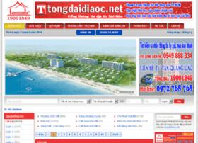 tongdaidiaoc.net