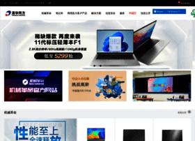 tongfangpc.com