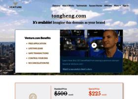 tongheng.com