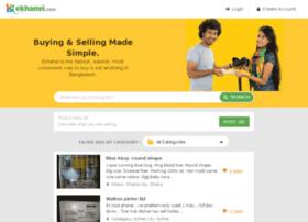 tongi.olx.com.bd