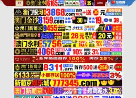 tongjie-banner.com