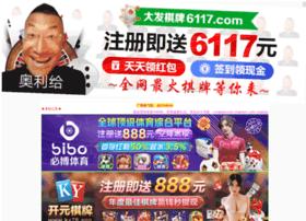 tongkula.com