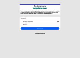 tongxiang.com