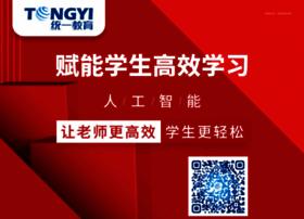 tongyi.com