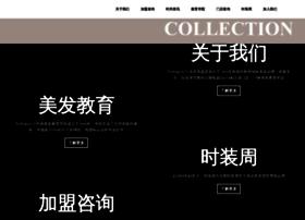 toniandguychina.com