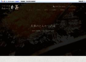 tonkatsu-musashi.com